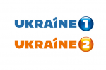 International channels Ukraine1/Ukraine 2