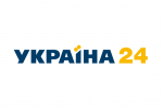 "Nationwide information channel ""Ukraine 24"""