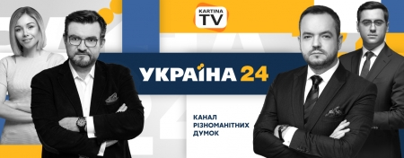 ukraina-24-ott-16-07-20-new